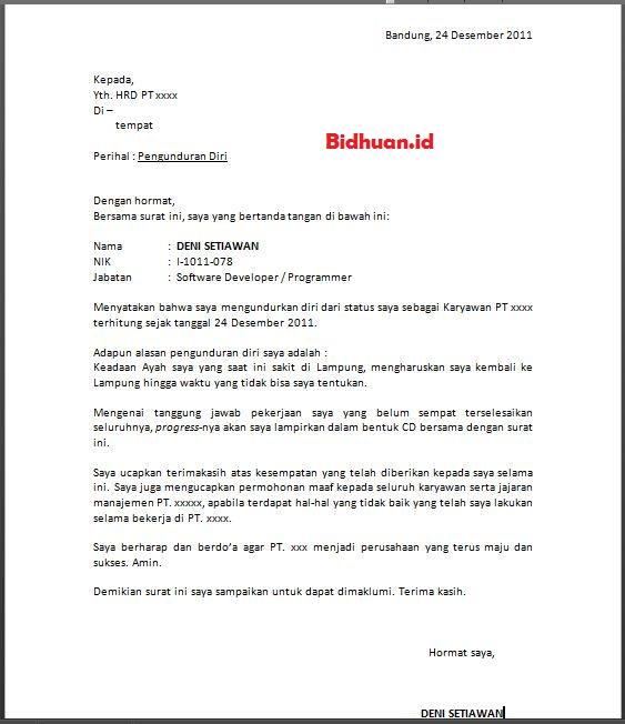 surat pengajuan pengunduran diri karyawan