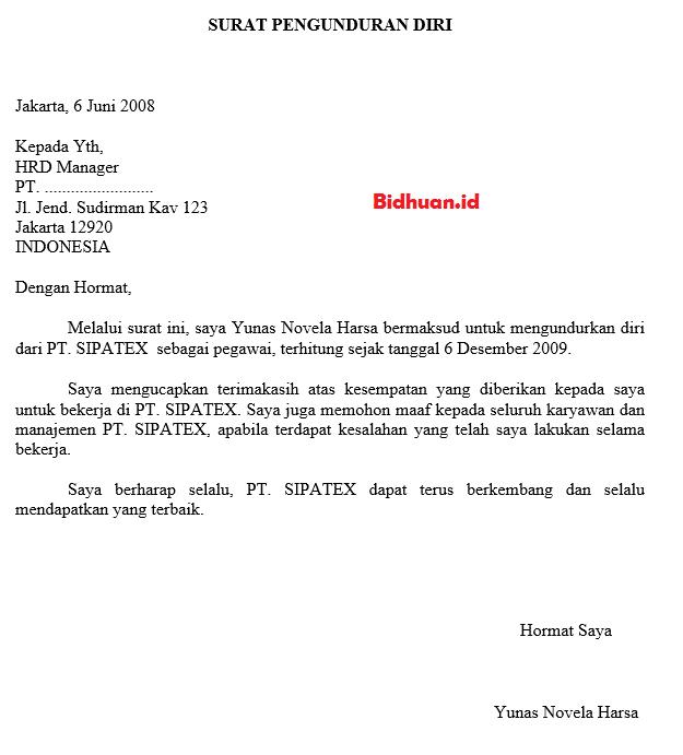 surat pengajuan resign sederhana