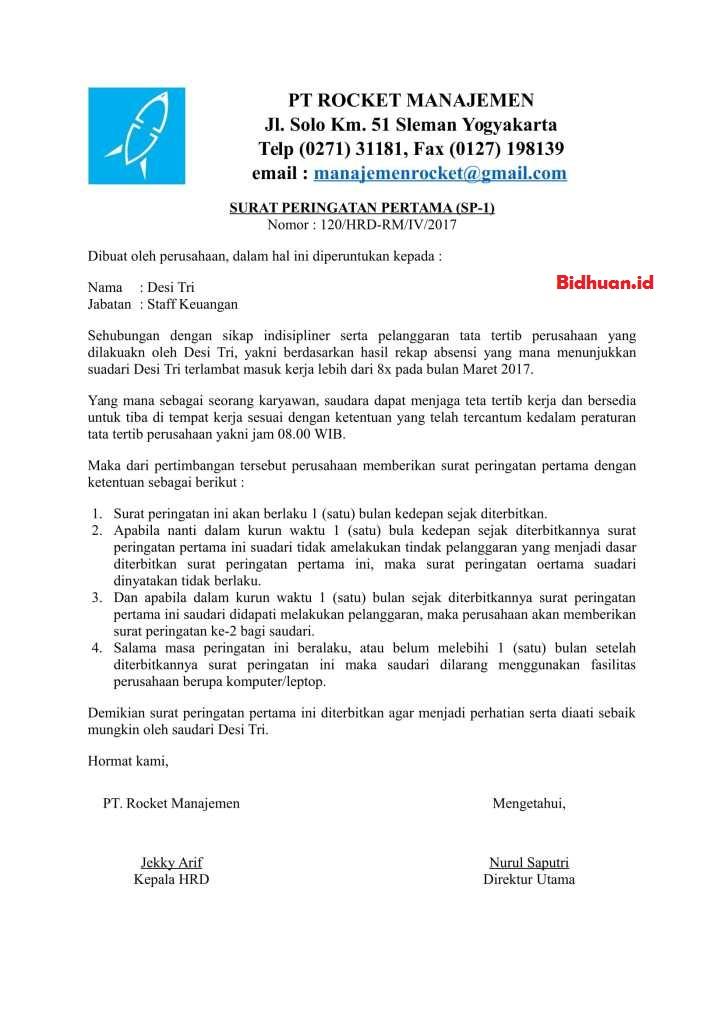 surat peringatan pertama perusahaan