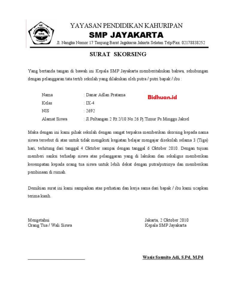 surat peringatan sekolah